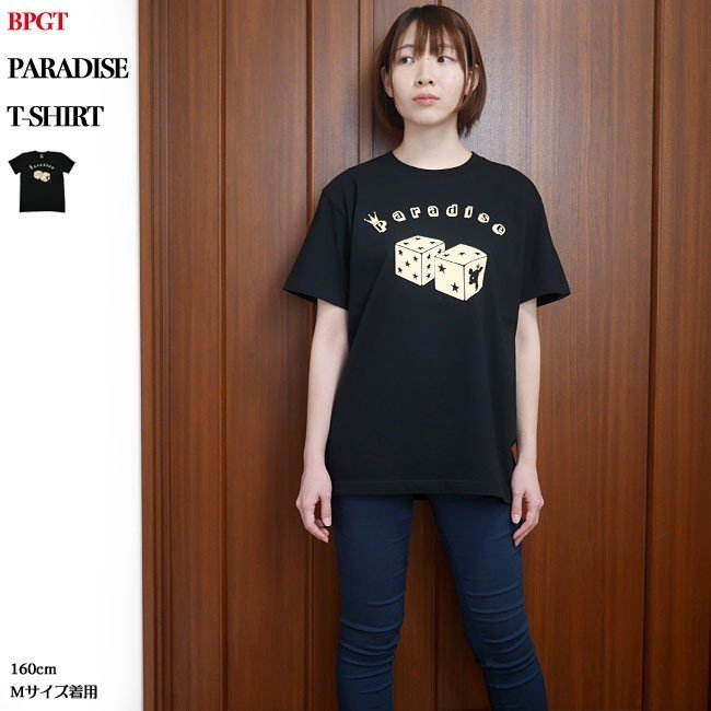 Paradise (パラダイス) Tシャツ (ブラック)-F- 半袖 黒色 サイコロ 賽子 かわいい 可愛い ロゴTee アメカジ カジュアル 大きいサイズ|bambi|05