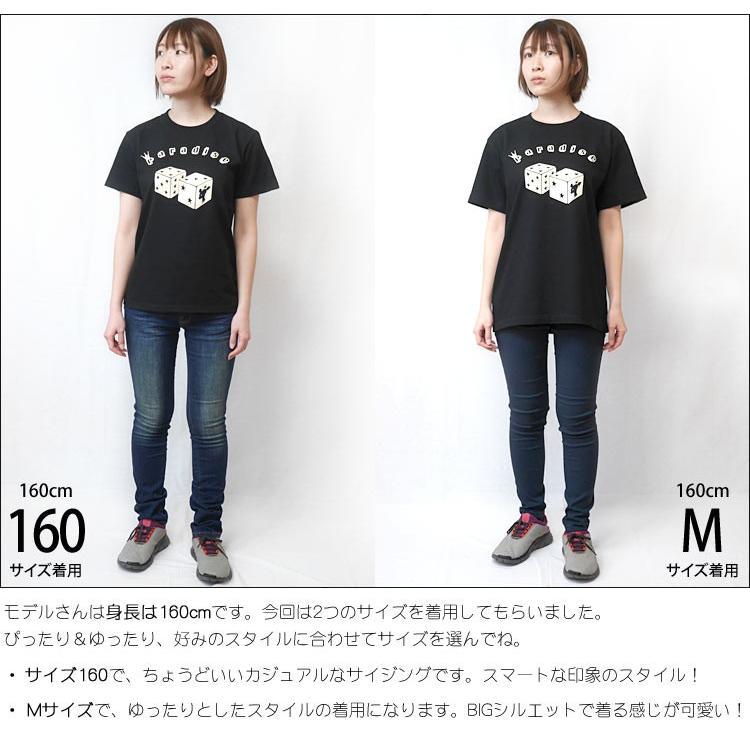 Paradise (パラダイス) Tシャツ (ブラック)-F- 半袖 黒色 サイコロ 賽子 かわいい 可愛い ロゴTee アメカジ カジュアル 大きいサイズ|bambi|06
