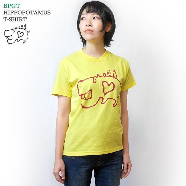 カバ Tシャツ (イエロー) -G- 半袖 黄色 かば 河馬 アニマルイラスト かわいい カジュアル コットン綿100% bambi