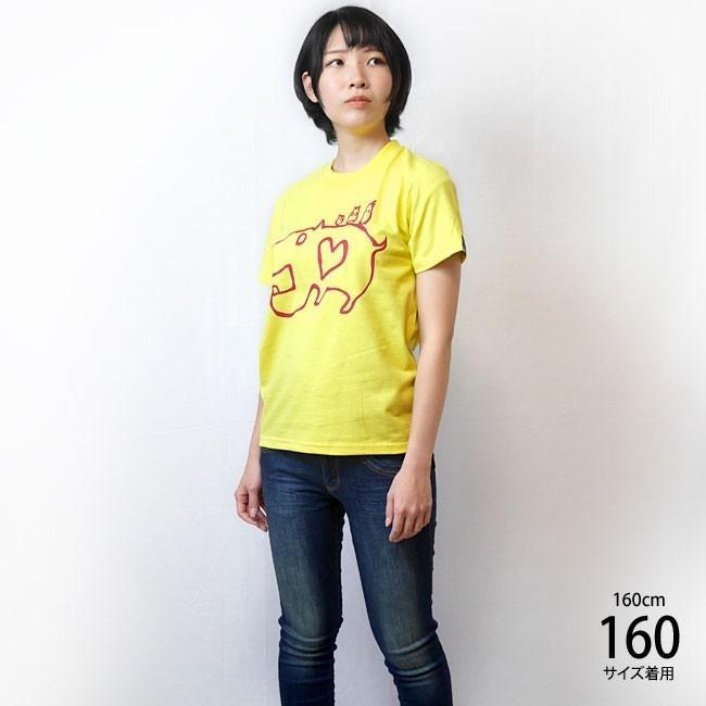 カバ Tシャツ (イエロー) -G- 半袖 黄色 かば 河馬 アニマルイラスト かわいい カジュアル コットン綿100% bambi 02