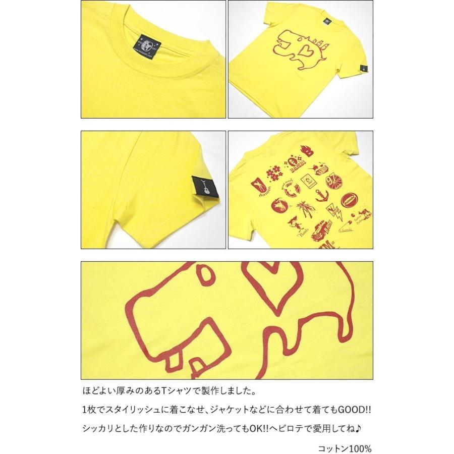 カバ Tシャツ (イエロー) -G- 半袖 黄色 かば 河馬 アニマルイラスト かわいい カジュアル コットン綿100% bambi 05