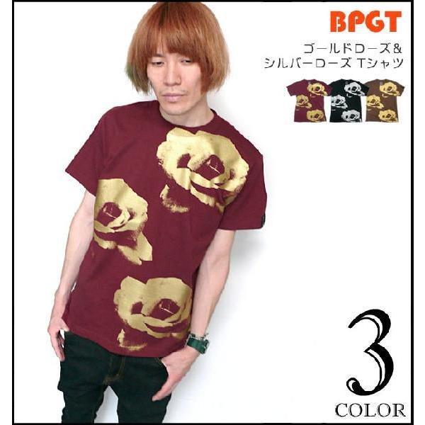 ゴールドローズ & シルバーローズ Tシャツ -G- フラワー バラ 薔薇 プリントTシャツ かわいい 半袖 bambi