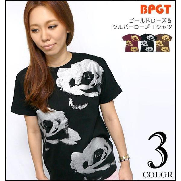 ゴールドローズ & シルバーローズ Tシャツ -G- フラワー バラ 薔薇 プリントTシャツ かわいい 半袖 bambi 02