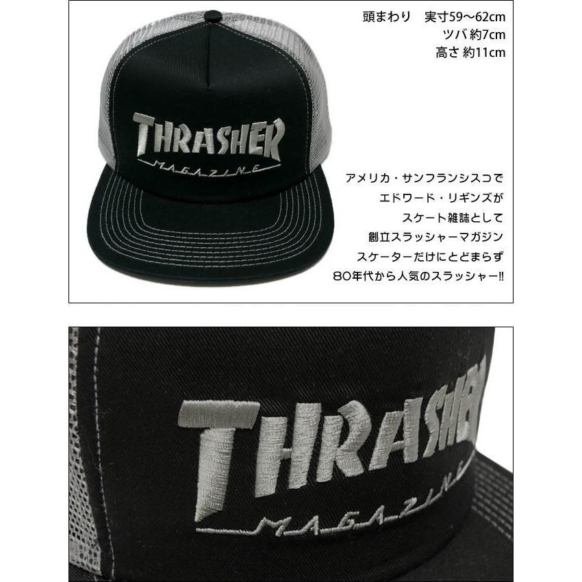 THRASHER エンブロイダード メッシュキャップ -G- スラッシャー 刺繍ロゴ スケーター パンクス 帽子 CAP ブラック×グレー|bambi|02