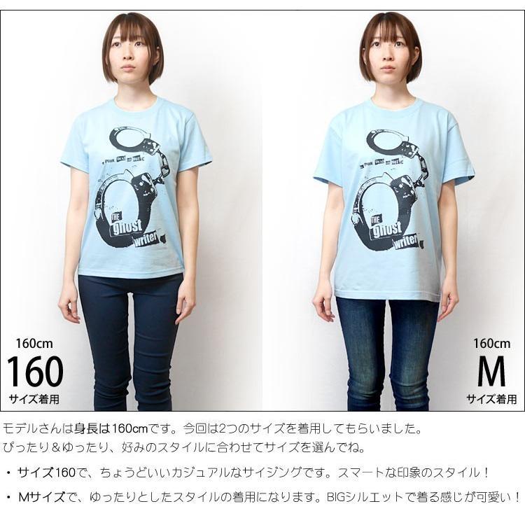 パンクロックTシャツ / The Ghost Writer No.1 Tシャツ (ライトブルー) -G- PUNKROCK 手錠 パンクスタイル かっこいい 半袖|bambi|05