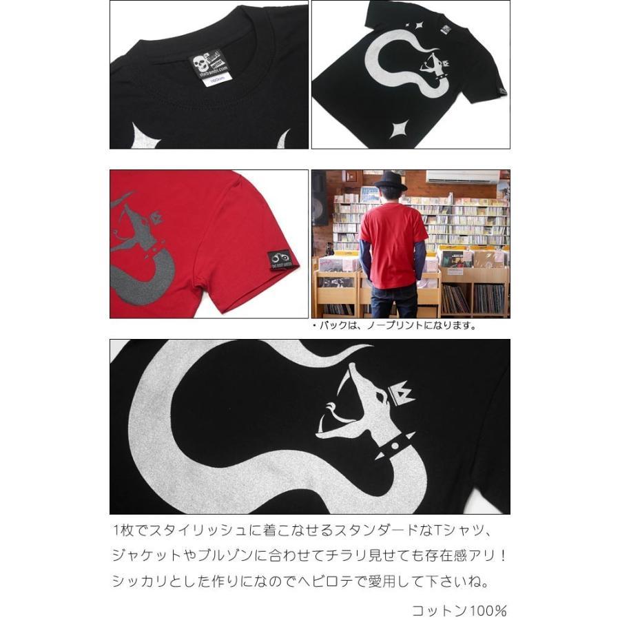 ロックTシャツ / ロイヤルスネイク Tシャツ (レッド )-G- 半袖 赤 ヘビ 蛇柄 ロックTシャツ ライブ アメカジ|bambi|05