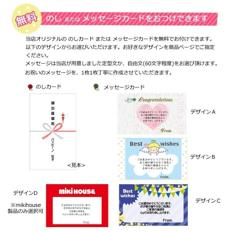 出産祝い ベビー服 ロンパース 女の子 おむつケーキ エスティークローゼット 2段|bambinoeshop|04