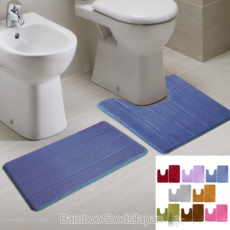 全8色 トイレ用マット2点セット トイレマット+バスマット 便座パッド メモリフォーム 滑り止めフロアマット 吸収性 浴室 トイレ用マットセット 敷物|bamboogoodsjapan