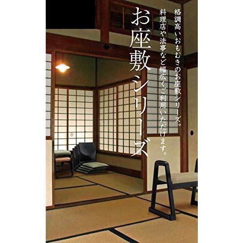 東谷(Azumaya) スツール グリーン W56D43H52SH38 BC-111FYE|banana-store2|02