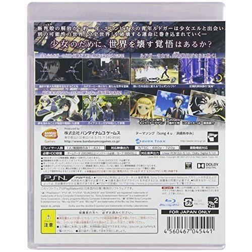 テイルズ オブ エクシリア2 PlayStation3 the Best - PS3 banana-store2 02