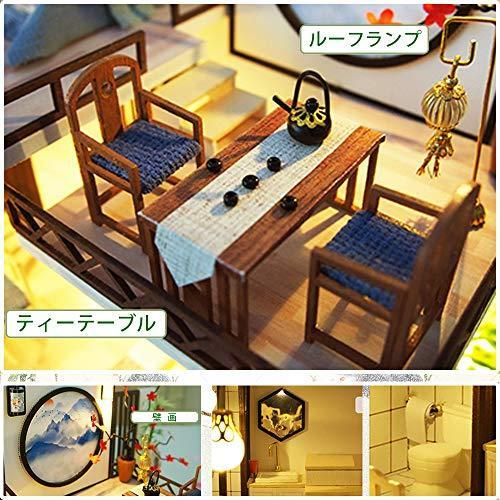 CuteBee DIY木製ドールハウス 、バンブーチャーム、中華風、ミニチュアコレクション、プレゼント、防塵カバー付|banana-store2|05