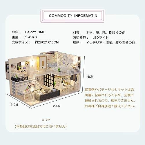 CuteBee DIY木製ドールハウス、Happy Time、手作りキットセット、ミニチュアコレクション、LEDライト(電池AAA*2必要)|banana-store2|02