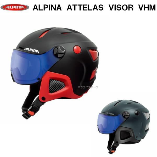 おすすめネット アルピナ スキー アルピナ ヘルメット ATTELAS バイザー付 ATTELAS A9091 VISOR VHM A9091, 激安エスニックファッションGADO:598c7d72 --- airmodconsu.dominiotemporario.com
