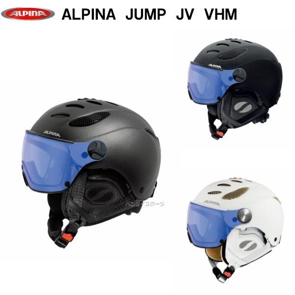 アルピナ スキー ヘルメット バイザー付 JUMP JV VHM A9203