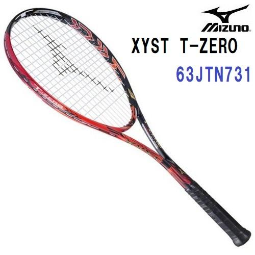ミズノ (63JTN73162) ソフトテニスラケット ジストTゼロ ソリッドブラック/フレイム