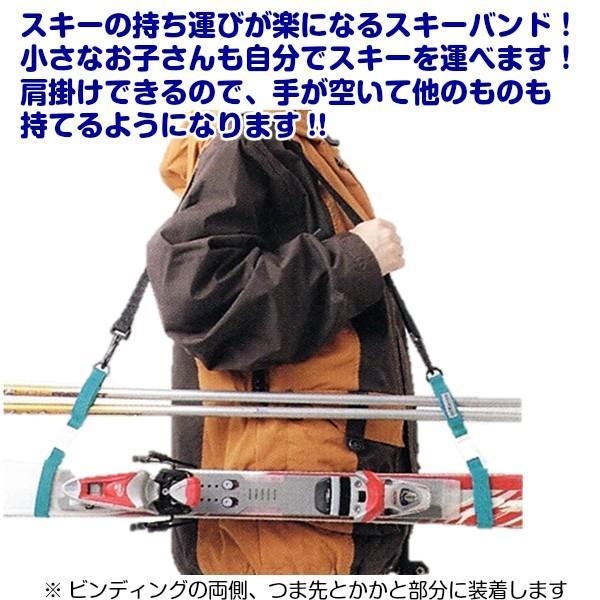 UNIX スキーバンド ショルダーキャリーベルト型 WN98-12 (K)|bandaisports|03