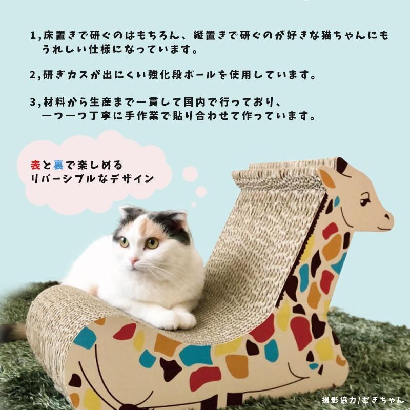nekoto_キリンの爪とぎベッド 猫 ネコ 積層爪とぎ ダンボール  ベッド キリン|bando|02