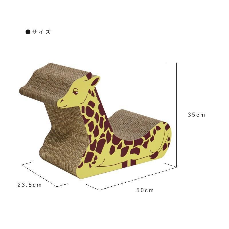 nekoto_キリンの爪とぎベッド 猫 ネコ 積層爪とぎ ダンボール  ベッド キリン|bando|04