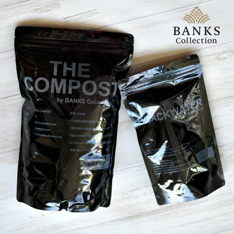 ノベルティグローブ付き 肥料、活力剤 コンボセット THE COMPOST ザ コンポスト 3L、BLACKWATER ブラックウォーター 200cc|bankscollection|15