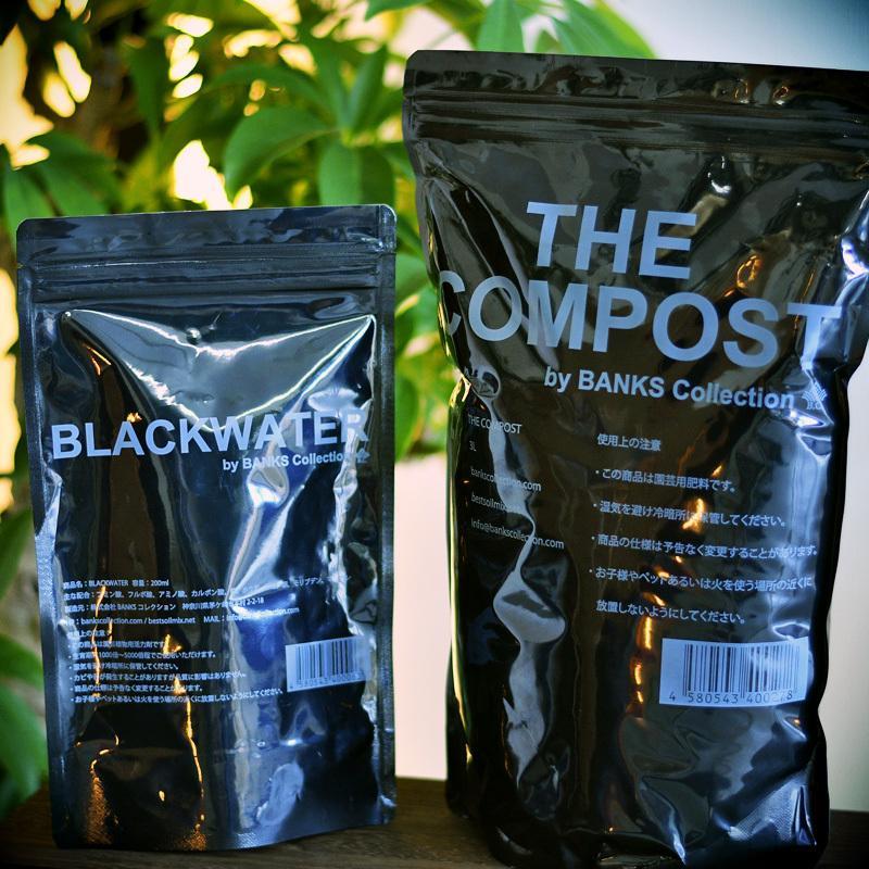 ノベルティグローブ付き 肥料、活力剤 コンボセット THE COMPOST ザ コンポスト 3L、BLACKWATER ブラックウォーター 200cc|bankscollection|16
