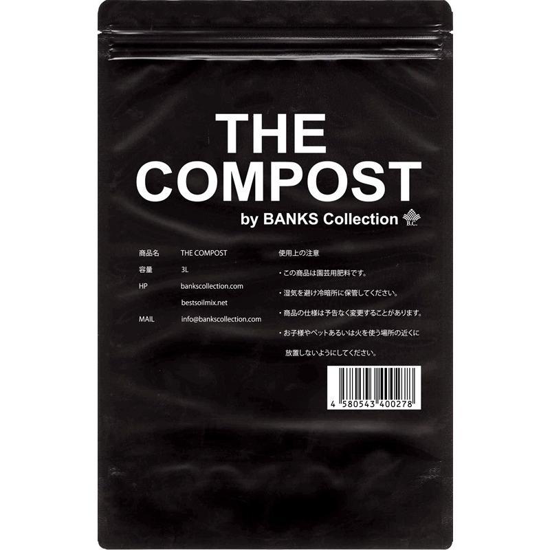 ノベルティグローブ付き 肥料、活力剤 コンボセット THE COMPOST ザ コンポスト 3L、BLACKWATER ブラックウォーター 200cc|bankscollection|03