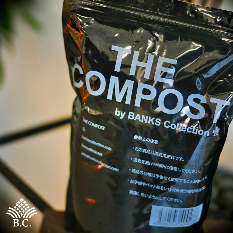 ノベルティグローブ付き 肥料、活力剤 コンボセット THE COMPOST ザ コンポスト 3L、BLACKWATER ブラックウォーター 200cc|bankscollection|06