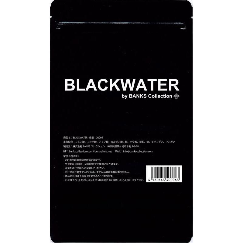 ノベルティグローブ付き 肥料、活力剤 コンボセット THE COMPOST ザ コンポスト 3L、BLACKWATER ブラックウォーター 200cc|bankscollection|09
