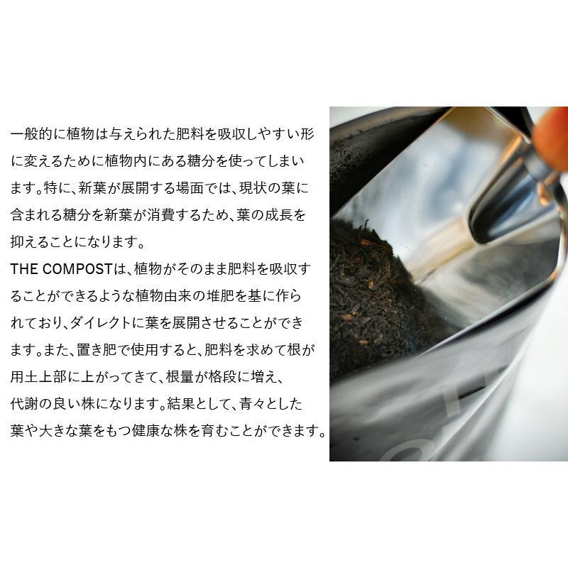 肥料、活力剤 コンボセット THE COMPOST ザ コンポスト 3L、BLACKWATER ブラックウォーター 200cc|bankscollection|05