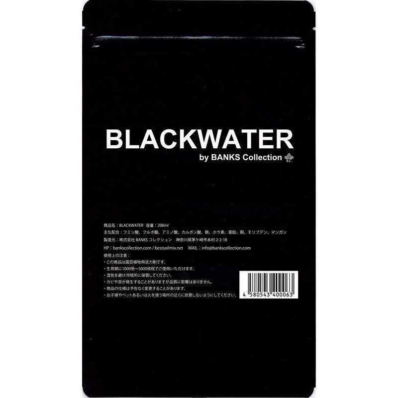 肥料、活力剤 コンボセット THE COMPOST ザ コンポスト 3L、BLACKWATER ブラックウォーター 200cc|bankscollection|09