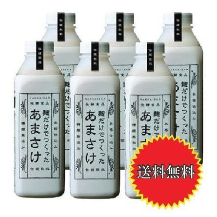 甘酒 八海山あまさけ ノンアルコール 麹だけでつくったあまさけ 825g 6本セット C|bannai
