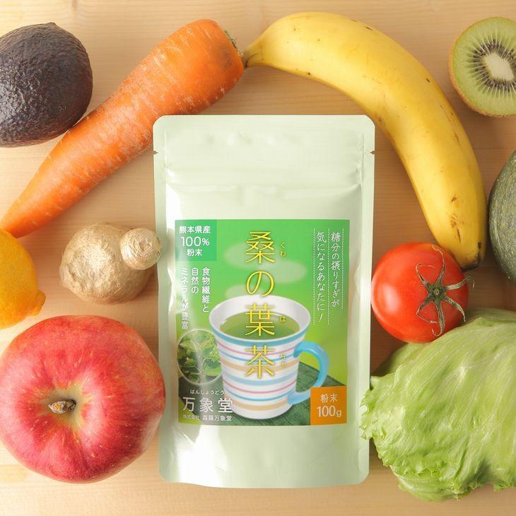 桑の葉茶 粉末 100g 青汁  国産 送料無料 効能 桑茶 パウダー|bansyodo1|02