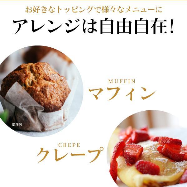送料無料 北海道産小麦100%使用 ホットケーキミックス400g×2袋 ポイント消化 食品 お菓子 お試し 得トクセール 500円 ワンコイン グルメ 送料無|banya-food|04