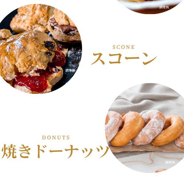 送料無料 北海道産小麦100%使用 ホットケーキミックス400g×2袋 ポイント消化 食品 お菓子 お試し 得トクセール 500円 ワンコイン グルメ 送料無|banya-food|05