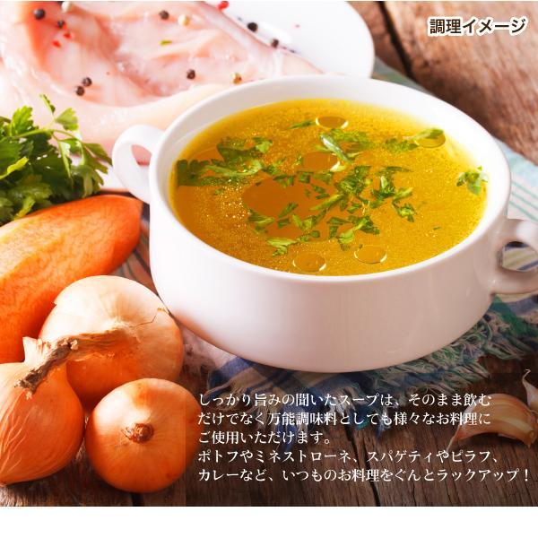 送料無料 選べる4種 携帯スープ 10食 200円 送料無 食品 ポイント消化 お試し 得トクセール オニオン 玉ねぎ たまねぎ スープ 中華 わかめ 若布 お吸い物 banya-food 10