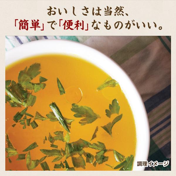 送料無料 選べる4種 携帯スープ 10食 200円 送料無 食品 ポイント消化 お試し 得トクセール オニオン 玉ねぎ たまねぎ スープ 中華 わかめ 若布 お吸い物 banya-food 08