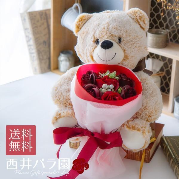 花 ギフト 傘寿 古希 紫 ぬいぐるみ ソープフラワー アレンジメントフラワー フラワーアレンジメント くまのマックス