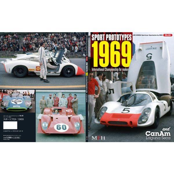 JOE HONDA Sport Prototypes 1969 book Porsche 907 Ferrari 312P Alfa Romeo Tipo33