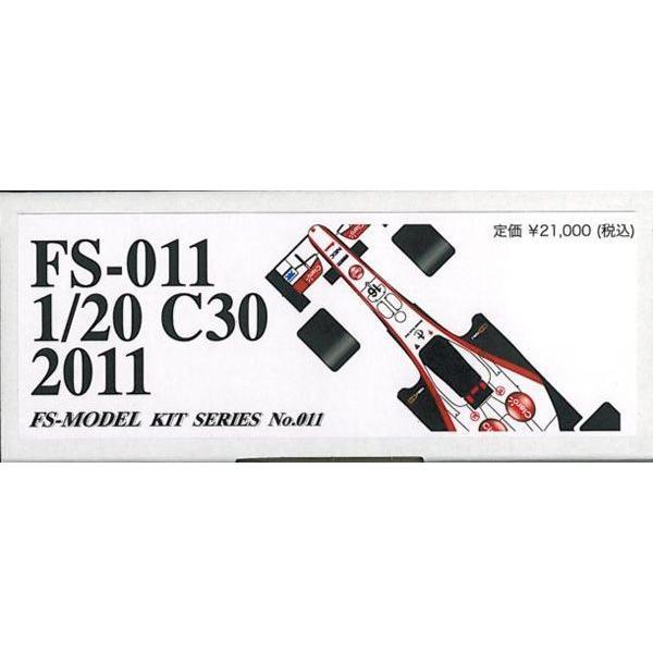 C30 2011