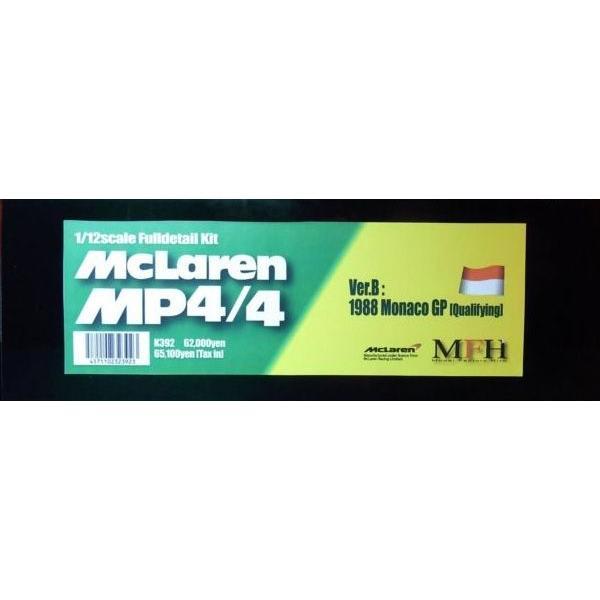 McLaren MP4/4 Monaco GP(Qualifying) GP'1988 【1/12 K-392 Ver.B Full detail kit】