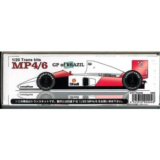 MP4/6 GPof BRAZIL 1/20 Trans kits