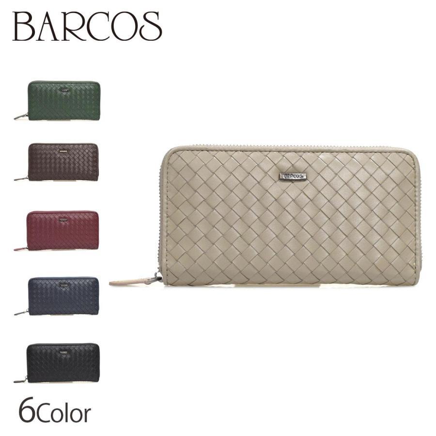 バルコス 財布 ニコラ