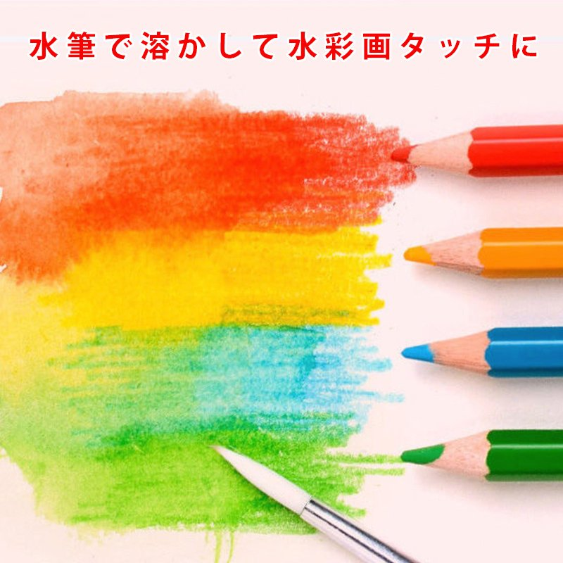 色鉛筆 水彩 48色セット 色えんぴつ 塗り絵 画材 水彩画 収納ケース付 大人の塗り絵付 barefeet 10