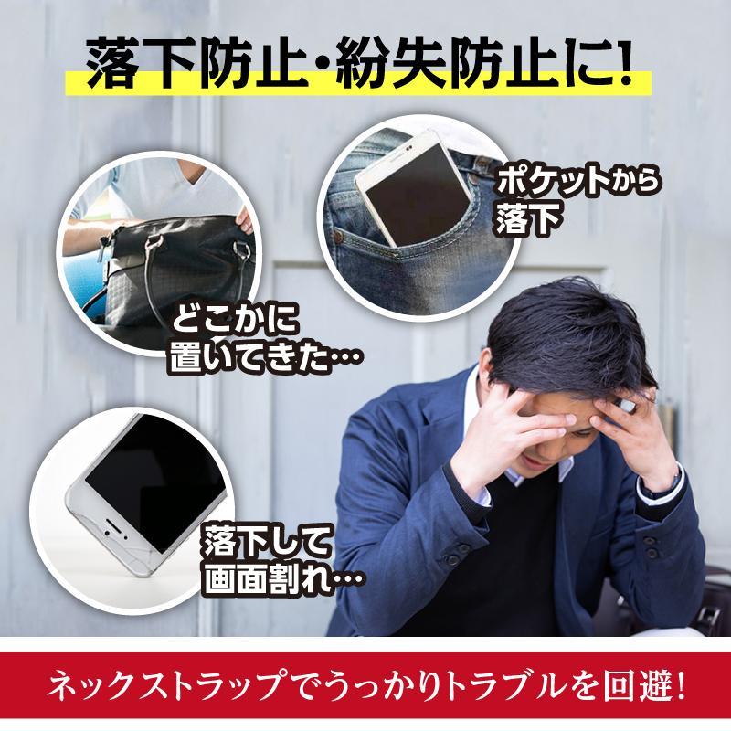 ネックストラップ スマホ ストラップ 首掛け 長さ調整可能 iPhone 落下防止 barefeet 02