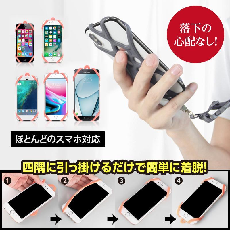 ネックストラップ スマホ ストラップ 首掛け 長さ調整可能 iPhone 落下防止 barefeet 03