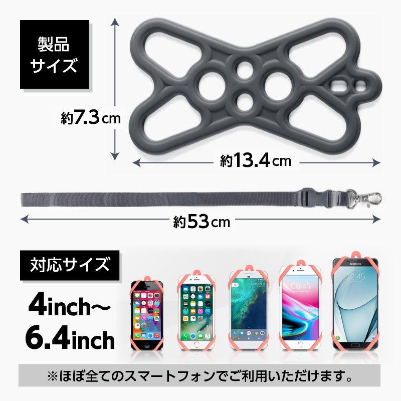 ネックストラップ スマホ ストラップ 首掛け 長さ調整可能 iPhone 落下防止 barefeet 06