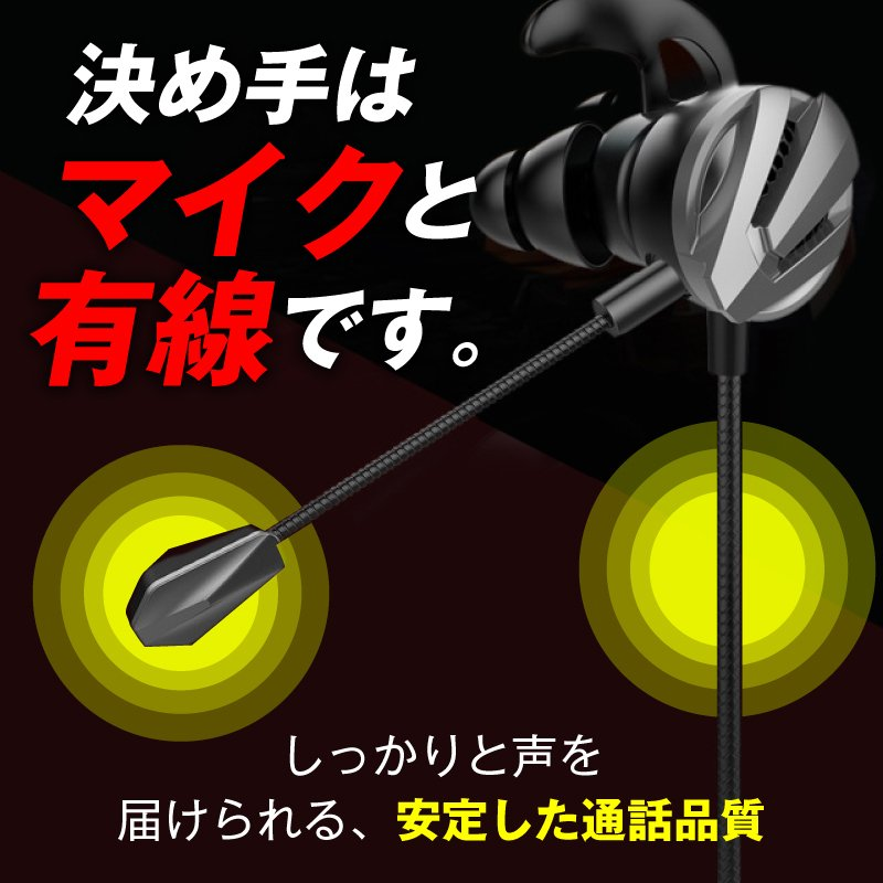 イヤホンマイク 有線 zoom ヘッドセット ゲーミングイヤホン マイク付き PS4ボイスチャット barefeet 03
