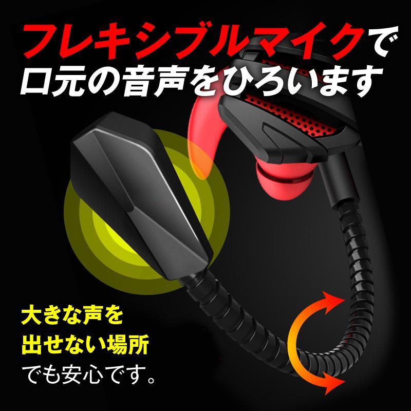 イヤホンマイク 有線 zoom ヘッドセット ゲーミングイヤホン マイク付き PS4ボイスチャット barefeet 04