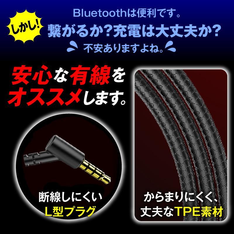 イヤホンマイク 有線 zoom ヘッドセット ゲーミングイヤホン マイク付き PS4ボイスチャット barefeet 05