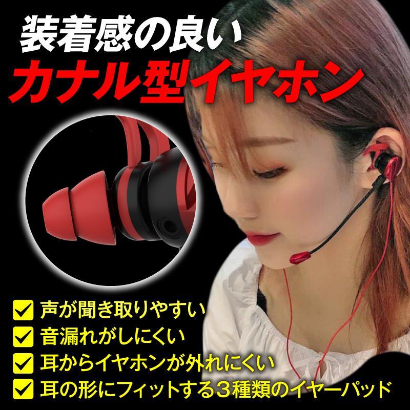 イヤホンマイク 有線 zoom ヘッドセット ゲーミングイヤホン マイク付き PS4ボイスチャット barefeet 06