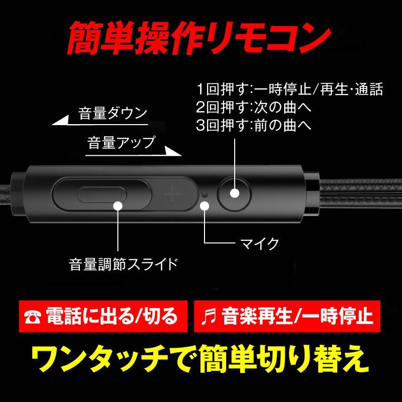 イヤホンマイク 有線 zoom ヘッドセット ゲーミングイヤホン マイク付き PS4ボイスチャット barefeet 09